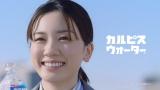 新社会人を演じる永野芽郁