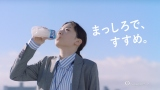 4月10日から全国で放送される「カルピスウォーター」新 TVCM「春のドキドキ」編(15秒)