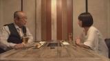 吉岡里帆との共演シーン=『となりのシムラ 5』総合テレビで4月4日に再放送(C)NHK