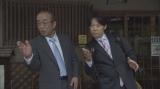 『となりのシムラ 5』総合テレビで4月4日に再放送(C)NHK