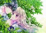 新連載『キスで起こして。』の見開きページ (C)春田なな/集英社