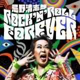 最終日23日のヘッドライナーとして出演する『忌野清志郎 Rock'n'Roll FOREVER』
