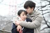 TBSドラマ『恋はつづくよどこまでも 胸キュン!ダイジェスト』の放送が決定 (C)TBS