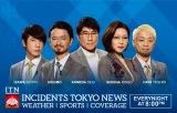 東京事変、再生後初のテレビ出演