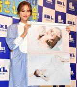 カレンダーのお気に入りカットを紹介する堀田茜