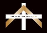 AAA『AAA DOME TOUR 2019 +PLUS』(エイベックス・トラックス/3月25日発売)