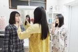 第1話場面写真(C)西加奈子・小学館/エイベックス通信放送
