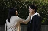 映画『水曜日が消えた』から中村倫也と深川麻衣のデートシーンが解禁(C)2020『水曜日が消えた』製作委員会