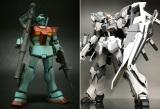 (左)RGM-79S ジム 後期生産指揮官専用機/制作:スギ(右)Hi-νガンダム/制作:アナベル・サトー(C)創通・サンライズ