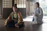 大河ドラマ『麒麟がくる』第12回「十兵衛の嫁」より。失望で怒り、泣いて悔しがる信長(C)NHK