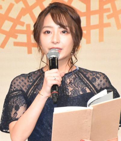『#Twitterトレンド大賞2019』に出席した宇垣美里 (C)ORICON NewS inc.