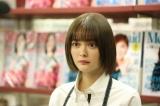 13日放送の『SUITS/スーツ2』第1話に出演する玉城ティナ (C)フジテレビ