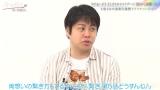 『今日、好きになりました。〜青い春編〜』の第1話より井上裕介(C)AbemaTV
