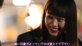 『今日、好きになりました。〜青い春編〜』の第1話より(C)AbemaTV