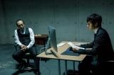 映画『奥様は、取り扱い注意』の場面カット(C)2020映画「奥様は、取り扱い注意」製作委員会