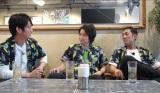 『藤原竜也の三回道』(テレビ東京・テレビ大阪で4月15日スタート、Paraviで4月8日スタート)(C)「藤原竜也の三回道」製作委員会