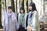 dTVオリジナルドラマ『猿に会う』(4月10日配信開始)場面写真(C)西加奈子・小学館/エイベックス通信放送