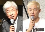 (左から)大崎洋会長、田村亮 (C)ORICON NewS inc.
