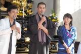 (左から)ムロツヨシ、伊藤英明、中谷美紀 (C)ORICON NewS inc.