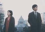 『第43回日本アカデミー賞』で優秀作品賞を受賞した『新聞記者』(C)2019『新聞記者』フィルムパートナーズ