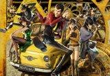 『第43回日本アカデミー賞』で優秀アニメーション作品賞を受賞した『ルパン三世 THEFIRST』(C)モンキー・パンチ/2019映画「ルパン三世」製作委員会