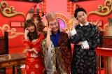 『机上の空論城』に出演する(左から)渋谷凪咲、かまいたち(山内健司、濱家隆一) (C)カンテレ