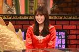 『机上の空論城』に出演する渋谷凪咲(C)カンテレ