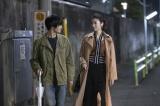 映画『裏アカ』の場面写真が解禁 (C)2020映画『裏アカ』製作委員会