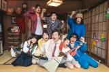 大沢木家とサンボマスターがコラボレーション(C)「浦安鉄筋家族」製作委員会