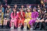 11日放送『RAGAZZE!〜少女たちよ!〜』より(C)NHK