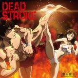 藤田恵名ニューシングル「DEAD STROKE」バキ盤ジャケット写真