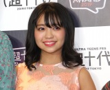 大原優乃(C)ORICON NewS inc.