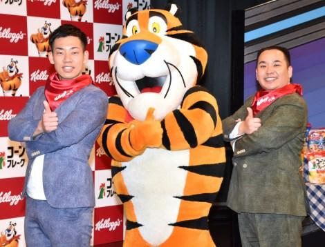 『日本ケロッグ合同会社』の公式応援サポーターに就任したミルクボーイ(左から)駒場孝、内海崇(右) (C)ORICON NewS inc.