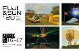 キャンプフェス『FUJI & SUN '20』開催中止を発表