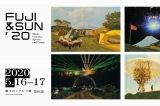 『FUJI & SUN '20』開催中止