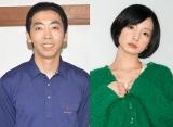 (左から)柄本時生、入来茉里 (C)ORICON NewS inc.