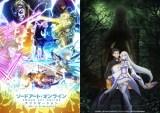 4月放送予定のアニメが続々延期=『SAO アリシゼーション War of Underworld』、『Re:ゼロから始める異世界生活』第2期