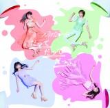 NMB48の23rdシングル「だってだってだって」Type-Bジャケット