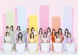 NMB48の23rdシングル「だってだってだって」新アーティスト写真