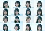 STU48 新シングル「延期未定」