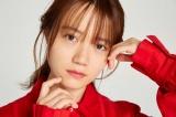 主題歌(オープニング曲)・尾崎由香「オトメゴコロ」=連続ドラマ『マイラブ・マイベイカー』(C) 2020「マイラブ・マイベイカー」製作委員会