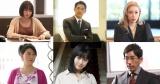フジテレビ月9『SUITS/スーツ2』第1話ゲスト陣 (C)フジテレビ