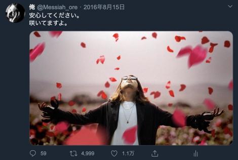 人気ツイッタラー「俺」のツイート