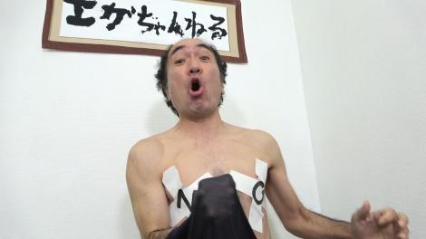 YouTube公式チャンネル『エガちゃんねる』収録の模様