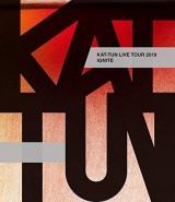 KAT-TUN『KAT-TUN LIVE TOUR 2019 IGNITE』(ジェイ・ストーム/4月8日発売)