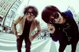 INABA/SALASが新曲「IRODORI」自宅セッション公開