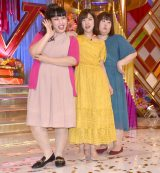 『THE W』3代目王者となった3時のヒロイン (左から)ゆめっち、福田麻貴、かなで (C)ORICON NewS inc.