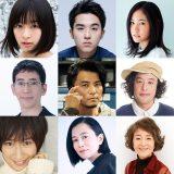 映画『461個のおべんとう』の追加キャストが発表 (C)2020「461個のおべんとう」製作委員会