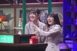 17日放送の『クイズ!あなたは小学5年生より賢いの?』(C)日本テレビ