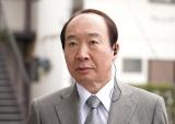 定年間際に警視庁第二機動捜査隊に配属される縞長省一(中村梅雀)(C)テレビ東京